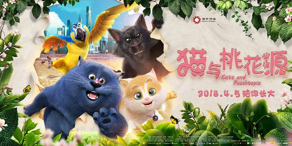 Cats and Peachtopia